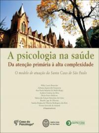 casa_psicologia_na_saude